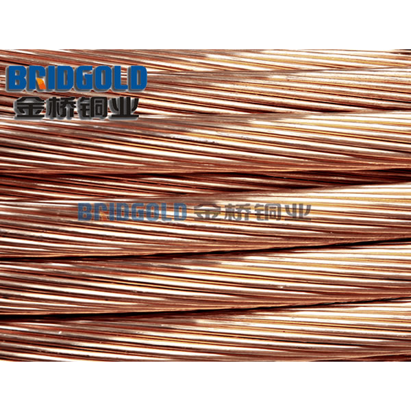 Hard Drawn Copper Stranded Wires