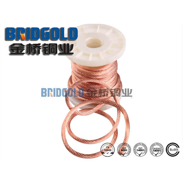 highly flexible copper stranded wires